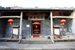 Templo ancioent chinês de Confucius em Guangdong Fotos de Stock