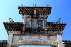 Templo antigo chinês da mãe do dragão, templo de Longmu Imagem de Stock