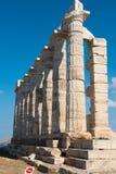 Templo antiguo de Poseidon imagen de archivo