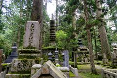 Templo antiguo en Koya San Wakayama Osaka foto de archivo libre de regalías
