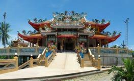 Templo asiático tradicional Imagem de Stock Royalty Free