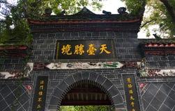 Templo budista China de la puerta de la plataforma de Hevenly Imagen de archivo