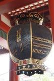 Templo budista de Senso-ji situado en Asakusa Imágenes de archivo libres de regalías