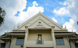 Templo budista em Chiang Mai, Tailândia Imagens de Stock