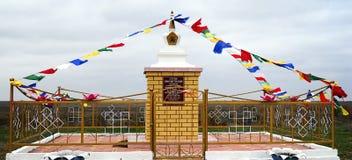 Templo budista en Liman Fotos de archivo libres de regalías