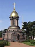 Templo-capilla de la trinidad santa St Petersburg Rusia Fotos de archivo libres de regalías