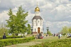 Templo-capilla en el cementerio conmemorativo militar de Mamayev Kurga Fotos de archivo libres de regalías