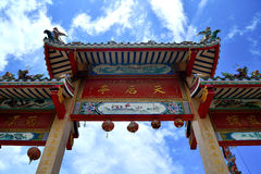 Templo chinês Imagens de Stock Royalty Free