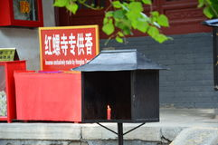 Templo chinês do jardim da paisagem da montanha Imagem de Stock Royalty Free