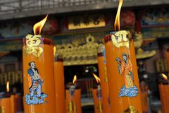 Templo chinês do Taoist Fotos de Stock