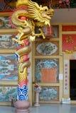 Templo chinês no cais de Nonthaburi Imagens de Stock