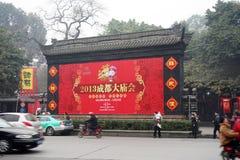 Templo chino del Año Nuevo 2013 justo en Chengdu Foto de archivo libre de regalías