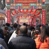 Templo chino del Año Nuevo/festival de primavera justo Imágenes de archivo libres de regalías