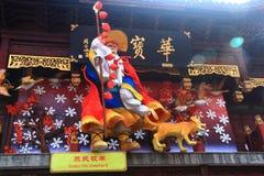 Templo chino del Año Nuevo justo Fotografía de archivo libre de regalías