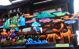 Templo chino del Año Nuevo justo Fotos de archivo libres de regalías