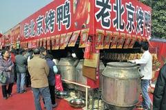 Templo chino del Año Nuevo justo en wuhan Foto de archivo libre de regalías