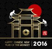 Templo chino del mono del Año Nuevo 2016 tradicional