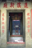 Templo chino en China de Macao Imagen de archivo libre de regalías