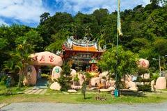 Templo chino en Malasia Fotos de archivo libres de regalías