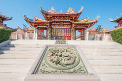 Templo chino en pueblo cultural Foto de archivo
