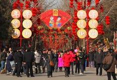 Templo chinês do festival de ano novo/mola justo Foto de Stock Royalty Free