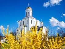 Templo contra o céu azul Imagem de Stock Royalty Free