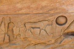 Templo da cidade de Habu - Egito imagens de stock royalty free