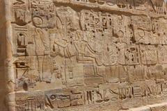 Templo da cidade de Habu em Luxor fotografia de stock royalty free