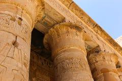 Templo da cidade de Habu em Luxor imagens de stock