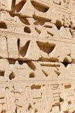 Templo da cidade de Habu em Luxor foto de stock royalty free