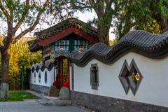 Templo da comunidade no Pequim Foto de Stock