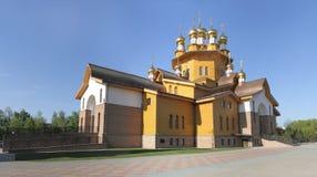Templo da fé, da esperança, do amor e do Sophia de Saint Imagem de Stock