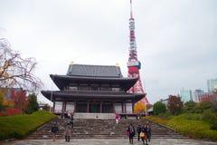 Templo Daiden o Pasillo principal de Zojoji Fotos de archivo