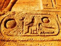 Templo de Abu Simbel, detalhe Imagens de Stock
