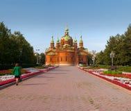 Templo de Alexander Nevsky y de x28; el hall& anterior x29 del órgano; Cheliábinsk, otoño Fotografía de archivo