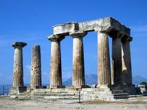 Templo de Apolo antiguo Imagenes de archivo