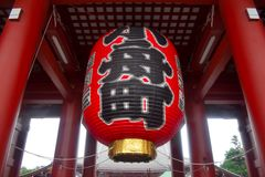 Templo de Asakusa Fotografia de Stock