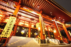 Templo de Asakusa no Tóquio Japão Fotografia de Stock Royalty Free