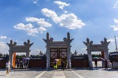 Templo de Beijing de céu Fotos de Stock