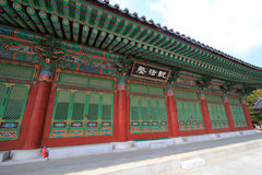 Templo de Beomeosa em busan Fotos de Stock