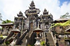 Templo de Besakih imagen de archivo