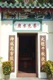 Templo de Buda del chino imagenes de archivo