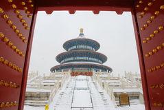 Templo de céu Fotografia de Stock