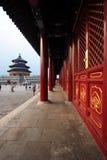 Templo de céu Fotografia de Stock Royalty Free