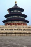 Templo de céu, Beijing Imagem de Stock Royalty Free