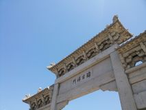 Templo de Chenghuang de la ciudad de China Changzhi Imágenes de archivo libres de regalías