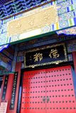 Templo de Chongshen y tres pagodas en Dali Provincia de Yunnan China Fotografía de archivo libre de regalías