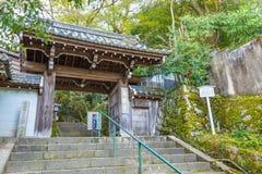 Templo de Chorakuji em Kyoto Imagens de Stock