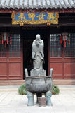 Templo de Confucio en Shangai fotos de archivo libres de regalías