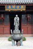 Templo de Confucius em Shanghai fotos de stock royalty free